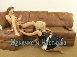 Juegos de lesbianas
