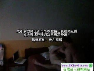Chengdu profesor chino mierda con el extranjero, el divorcio de China.