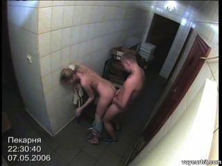 Sexo de cámara de seguridad