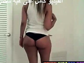 Webcam striptease marocaine