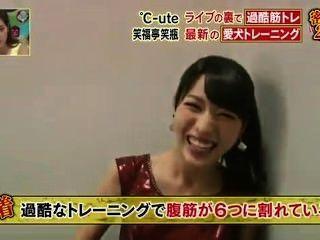 Chica muy japonesa flexión