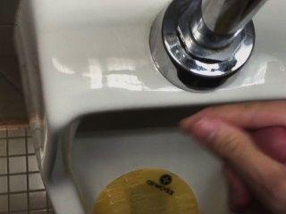 El baño público understall jerk cumpilation