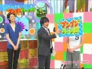 Japan cosquillas juego