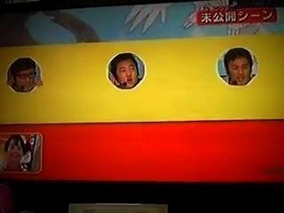 Tv japonesa (pokemon)