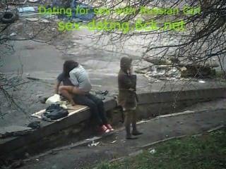 El sexo manchado en la calle