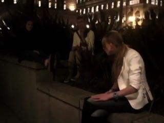 Adoración pública de los pies