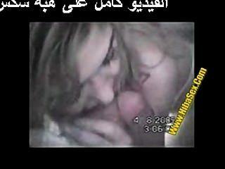 Irak sexo porno egipto