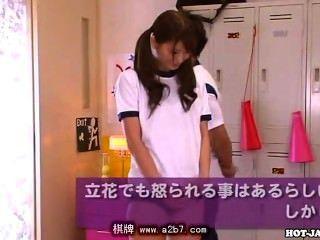 Chicas japonesas follando hermana joven atractiva en office.avi